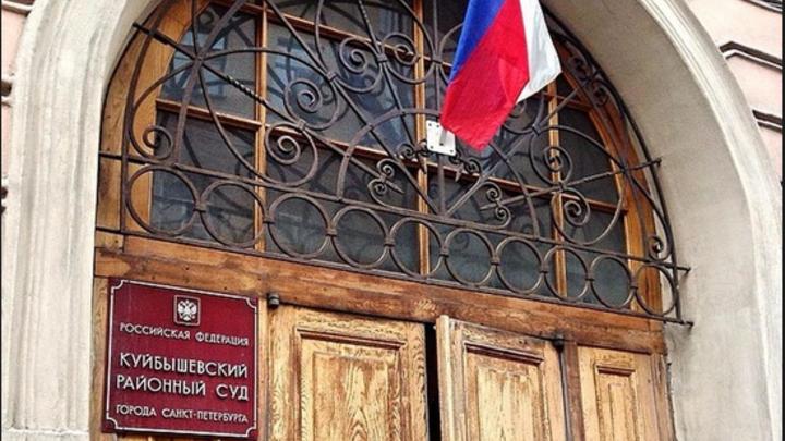 Что известно о погибшей главе Куйбышевского районного суда Петербурга Елене Горбуновой