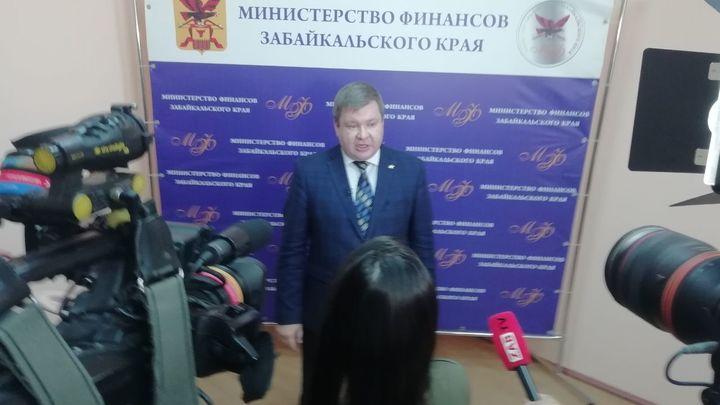 В Чите обсуждают проект бюджета Забайкальского края на 2022 и последующие годы