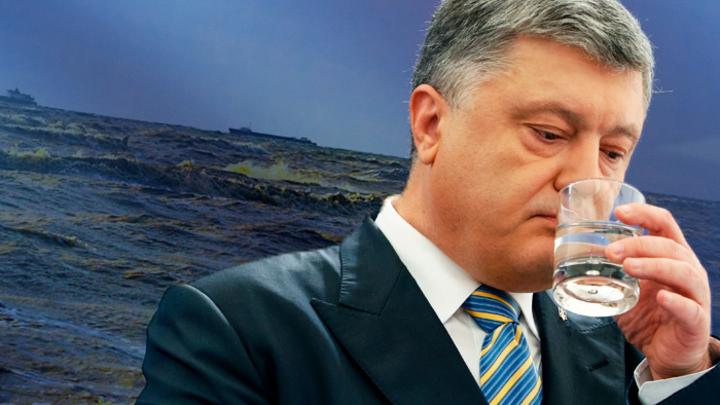 Спектакль для западных спонсоров: Зачем Порошенко готовит провокацию в Азовском море