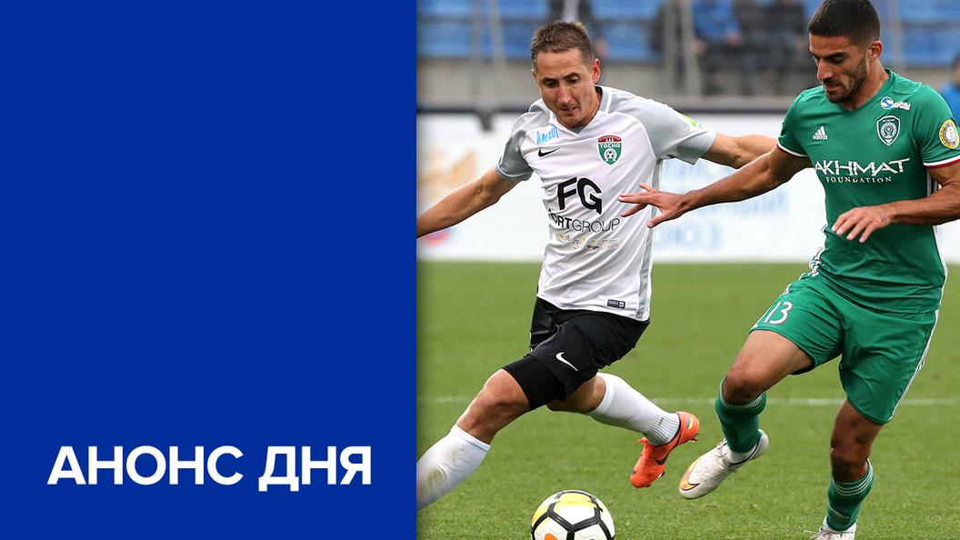 «Ахмат» одержал первую победу в 2018г , обыграв дома «Тосно»