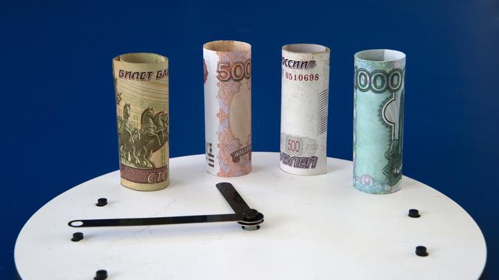 Вместо советского стажа - тарифная сетка: потерявшиеся пенсии предложили пересчитать по-новому