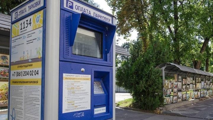 Халява закончилась: В Краснодаре с 18 июня за стоянку на муниципальных парковках придется платить