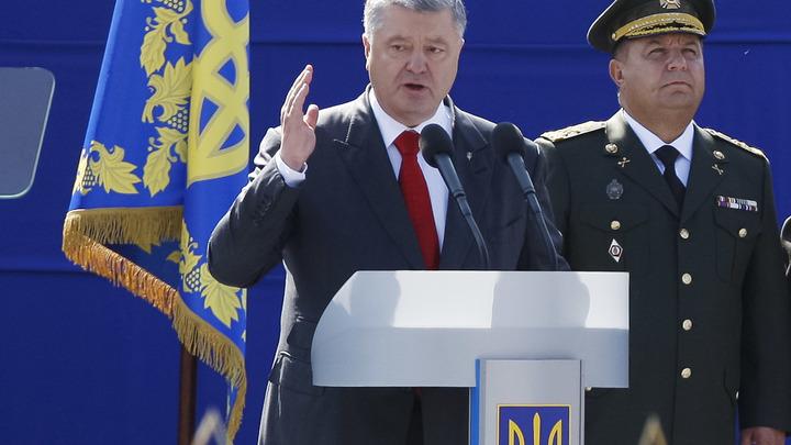 Порошенко передумал разрывать договор о дружбе с Россией чтобы засудить Москву