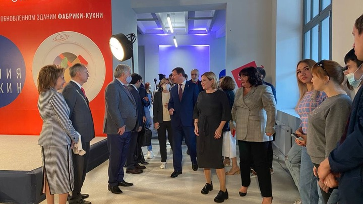 Эпохальное событие: в Самаре состоялась первая презентация филиала Третьяковской галереи
