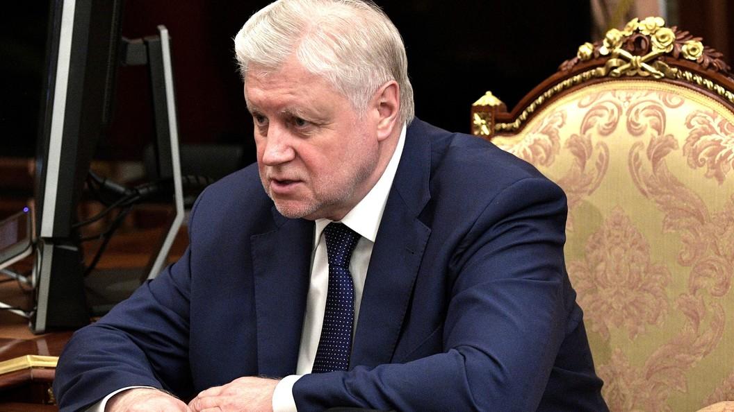 Миронов хочет отказаться от облигаций США и ввести санкции против Coсa-Cola