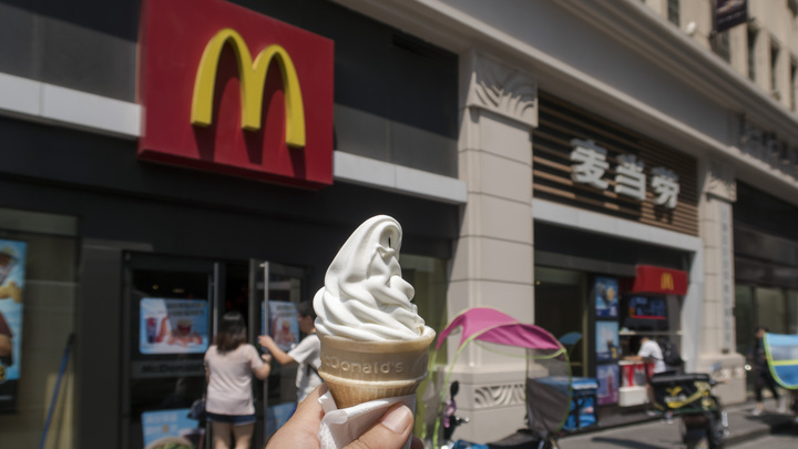 Китай полностью избавился от привычного McDonald's