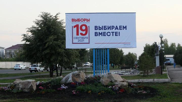 Мэр Новосибирска заявил о честных выборах, коллеги по КПРФ с ним не согласны