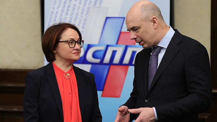 "Путин обозвал Силуанова и Набиуллину ""живоглотами"""