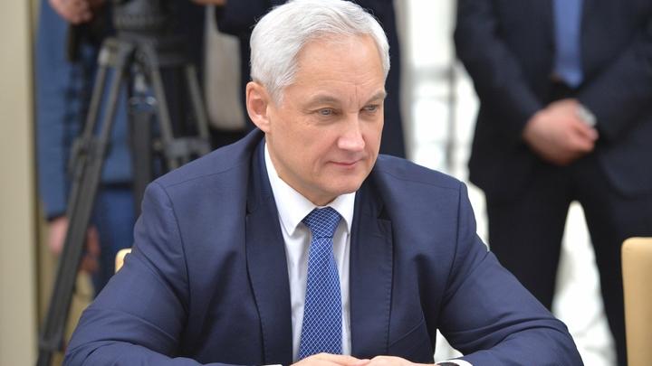 Повышение НДПИ: Белоусов изъял сверхдоходы у олигархов