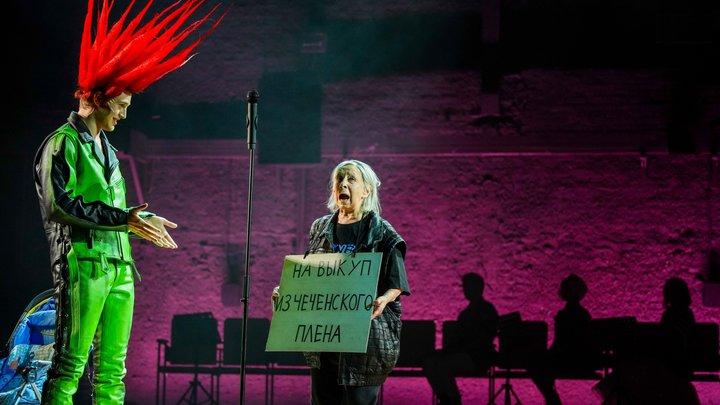 Лия Ахеджакова матом обругала ветерана на сцене театра: Ну что, герой? Навоевался там?