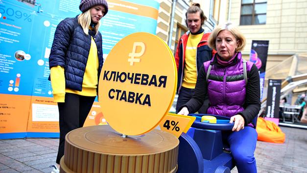 Полная победа над Центробанком: Набиуллина признала успех Андрея Белоусова