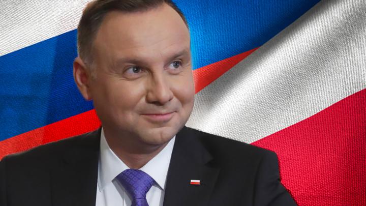 «Поляки просто смелее русских»: Историческое «открытие» президента Польши