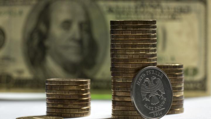 Я возмущен, мои слова переврали:  Эксперт объяснил свой прогноз о долларе по 200 рублей