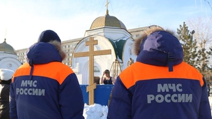 Не пугает ни ледяная вода, ни COVID: На Кубани все-таки устроят крещенские купания