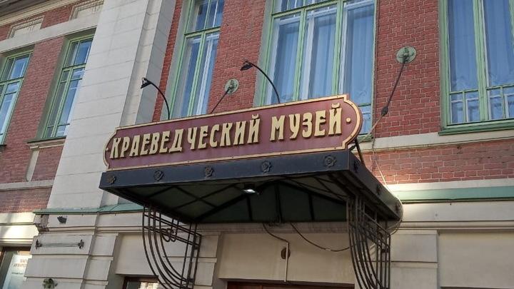На фасаде здания Новосибирского краеведческого музея установили новое освещение