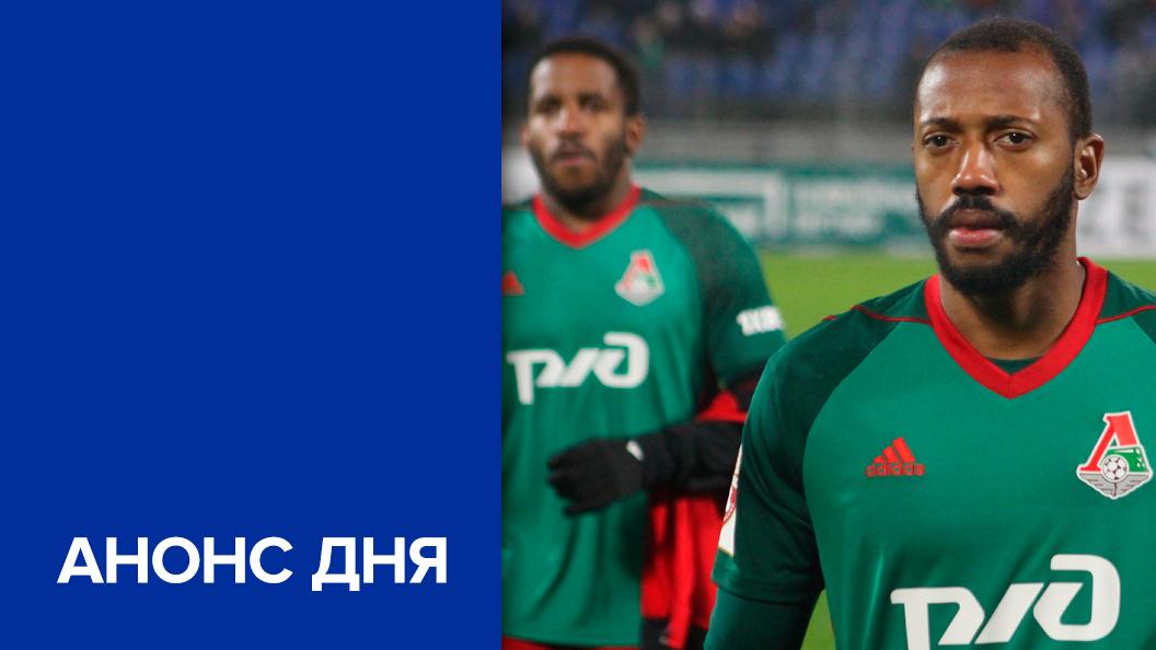 «Урал» назвал состав наматч с«Локомотивом»