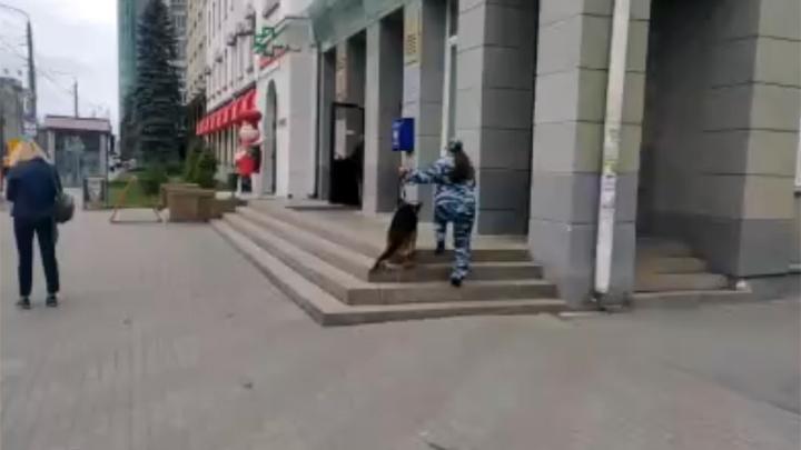 В Челябинске эвакуировали чиновников