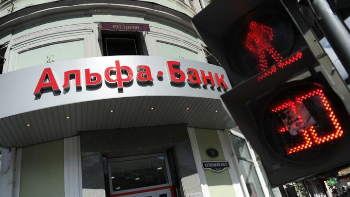 Взрыв банкомата в Альфа-банке в Москве: МВД показало полное видео