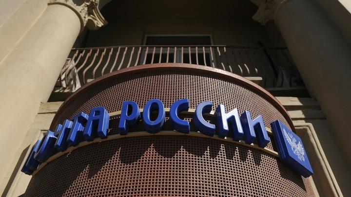 Почта России опровергла версию о столкновении вертолета с Ан-148