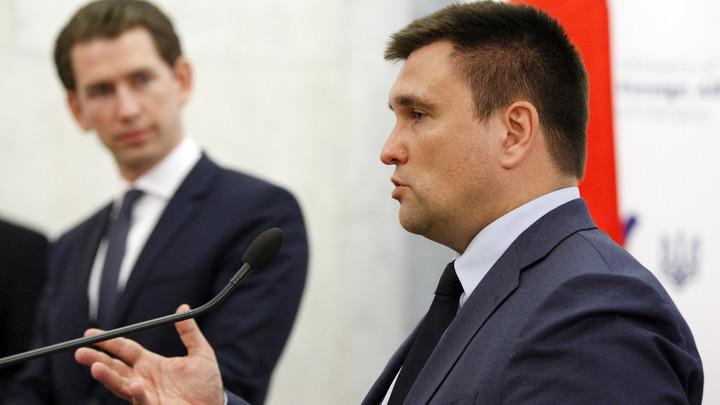 Глава МИД Украины Климкин размечтался об усилении антироссийских санкций