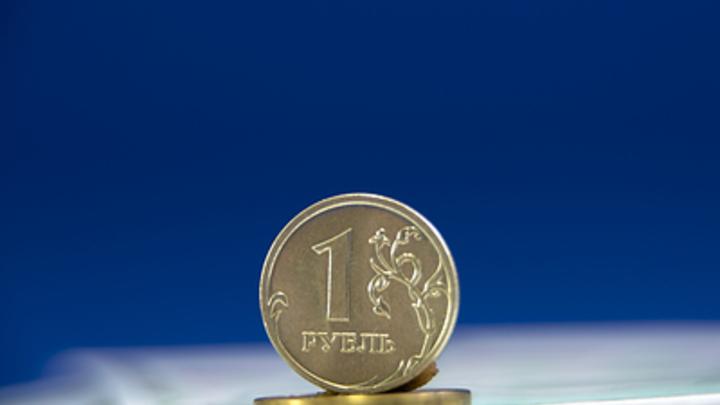 В России появится третья валюта. ЦБ разбил рублёвые мечты Сбербанка