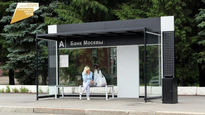 В Кемерове появились новые автобусные остановки