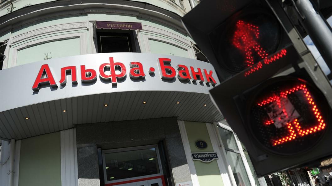 Еще несколько несогласных банков могут покинуть АРБ