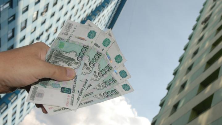 Жителям исключенных из программы капремонта домов заплатят компенсацию