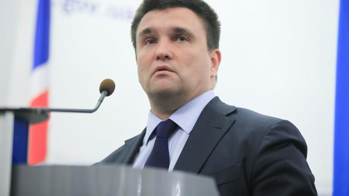 Глава МИД Украины попытался блеснуть познаниями о Будапештском меморандуме