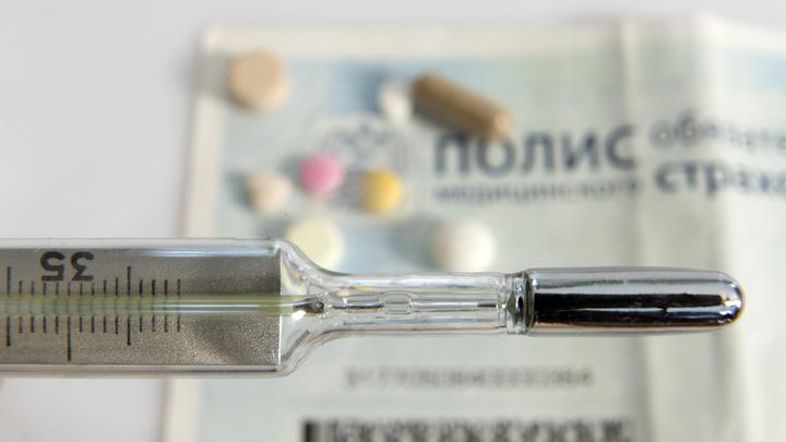 В ожидании гриппа нового типа? В Минздраве рассказали, когда начнётся эпидемия заболевания