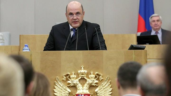 Тень президента: Депутат Гаврилов объяснил высокий кредит доверия для Мишустина