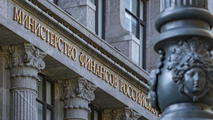 Минфин России предложил повторить с окладами чиновников старый трюк