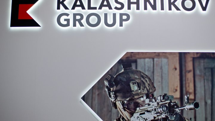 WP: беспилотник «Калашникова» может поменять  мир, как АК-47