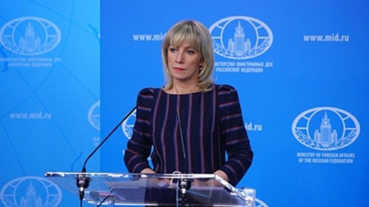 Классический сговор между США и Великобританией - Захарова о санкциях за дело Скрипаля
