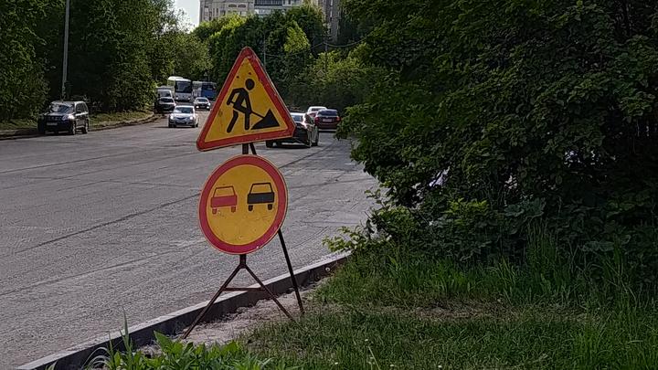 16 июня во Владимире ограничат движение на участке дороги в районе Лыбедской магистрали