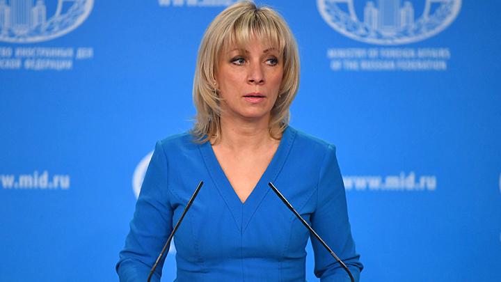 Мария Захарова. Фото: globallookpress.com