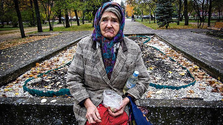 Денег на пенсии скоро не будет. Россия нуждается в реальной реформе