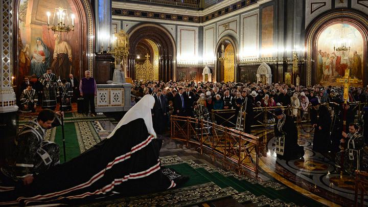 Прощёное воскресенье. Православный календарь на 1 марта