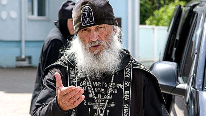 Епархиальный суд в Екатеринбурге лишил сана отрицавшего СOVID-19 схиигумена Сергия (Романова)