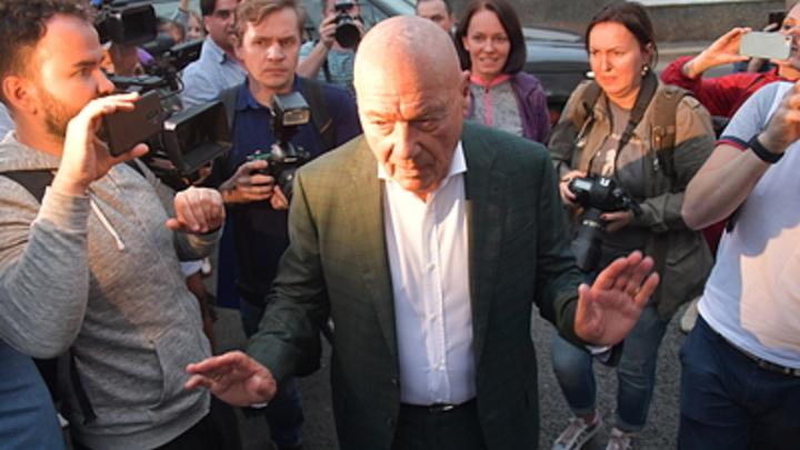 """Познер отказался снимать фильм о России: Гигантская страна, в которой """"много уродливого"""""""