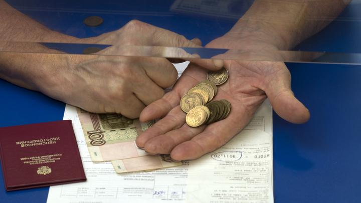 В России приготовились поднять цены на коммуналку