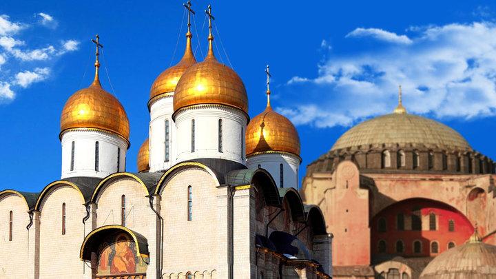Угроза христианской цивилизации: Оборона Константинополя начинается с Москвы