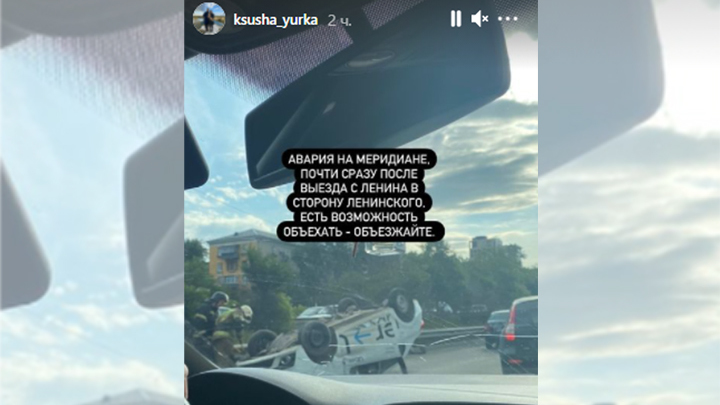 Такси перевернулось в центре Челябинска, есть пострадавшие