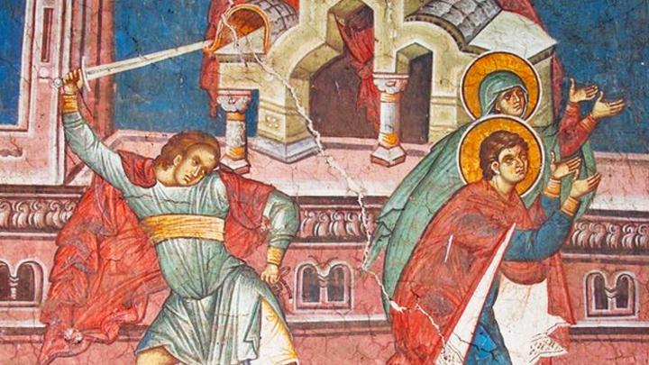 Непреклонные святые. Священномученик Зиновий и мученица Зиновия. Церковный календарь на 12 ноября