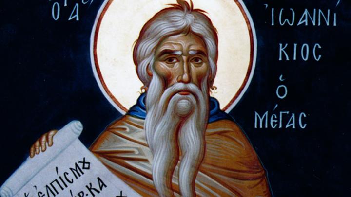 Пастух. Воин. Старец. Преподобный Иоанникий Великий. Церковный календарь на 17 ноября