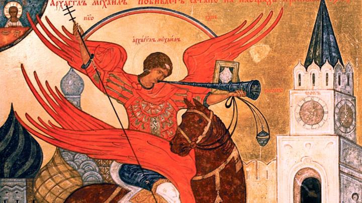 Михайлов день. Собор Архистратига Михаила. Церковный календарь на 21 ноября