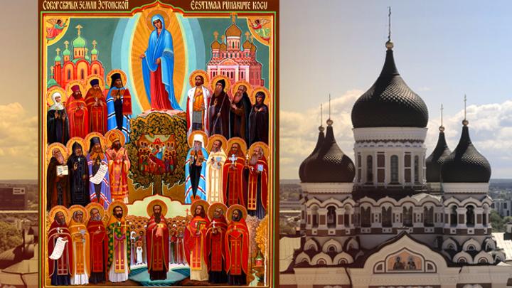 Свет Балтийского Православия. Собор святых Эстонской земли. Церковный календарь на 1 декабря
