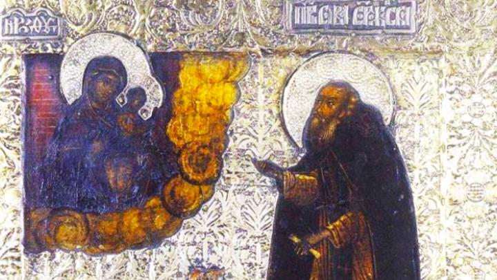 Страж подмосковной жемчужины. Преподобный Савва Сторожевский. Церковный календарь на 16 декабря