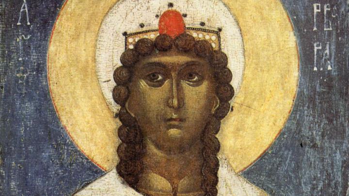 Варварин день. Великомученица Варвара Илиопольская. Церковный календарь на 17 декабря