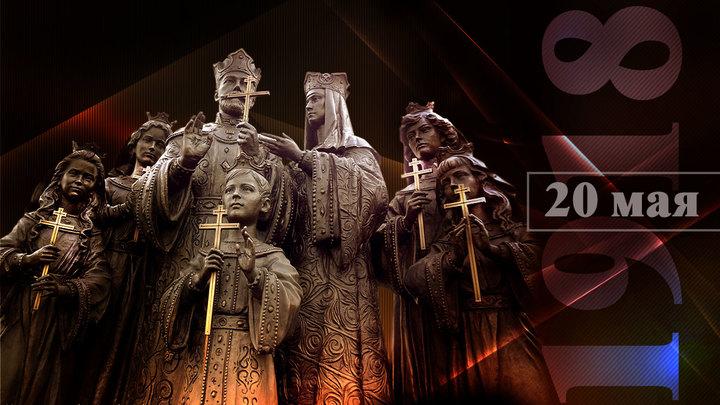 Царская семья. Последние 57 дней. 20 мая 1918 года